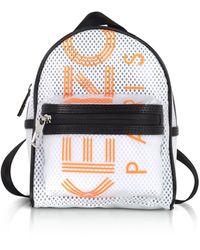 KENZO White Pvc & Mesh Sport Logo Mini Backpack
