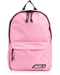 MSGM Signature Nylon Backpack - Pink