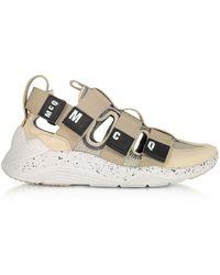 McQ Tech Sandal 1.0 Sneakers Blanc Cassé