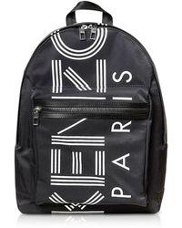 KENZO - Black Nylon Large Sport Backpack - Lyst