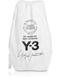 Y-3 - Core White Yohji Backpack - Lyst