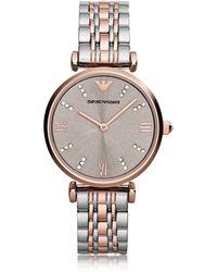 Emporio Armani T-Bar Two Tone Stainless Steel Women's Watch w/Dark Gray Sunray Dial - Mehrfarbig