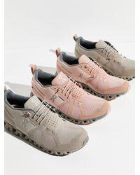 Free People On Running Cloud Waterproof Sneakers - Multicolor