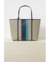 French Connection - Elva Fc Monogram Tote Bag - Lyst