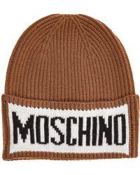 Moschino Cuffia berretto donna - Marrone