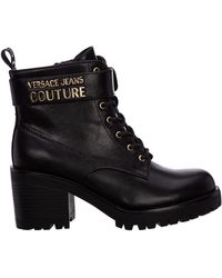 Versace Jeans Couture Women's Leather Ankle Boots Booties - Black