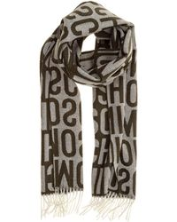 Moschino Men's Wool Scarf - Multicolor
