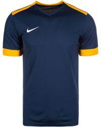Nike - Dry Park Derby II Fußballtrikot - Lyst