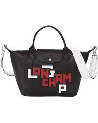 Longchamp Sac porté main Le Pliage Cuir LGP - Noir