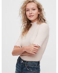 Gap Fitted Pointelle Mockneck Shirt - Multicolor