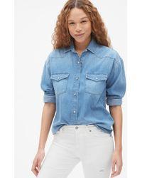 Gap Oversized Denim Western Shirt - Blue