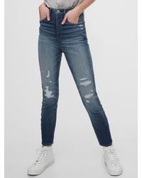Gap 1969 Premium Sky High Distressed Skinny Jeans - Blue