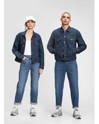 Gap & Jean Redesign Icon Denim Jacket With Washwelltm - Blue