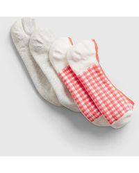 Gap No-show Socks (2-pack) - Multicolor