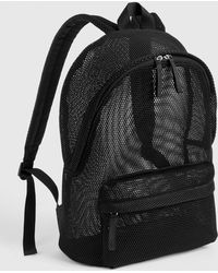 c0431fbb91 Gap - Fit Mesh Backpack - Lyst
