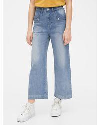Gap Sky-high Wide-leg Jeans - Blue