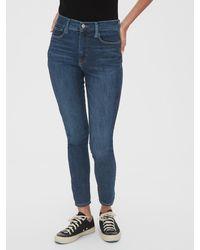 Gap High Rise Favorite Jeggings With Secret Smoothing Pockets - Blue