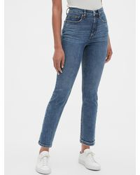 Gap High Rise Cigarette Jeans With Secret Smoothing Pockets - Blue