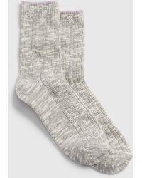 Gap Marled Boot Socks - Gray