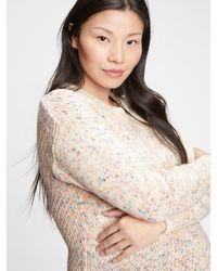 Gap Maternity Bobble Stitch Crewneck Sweater - Multicolor