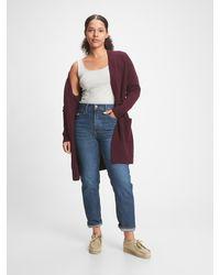 GAP Factory Cozy Long Open-front Cardigan - Multicolor