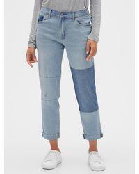 GAP Factory Patch Girlfriend Jeans - Blue