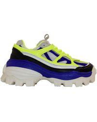 Juun.J Multicolor Runners