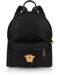Black Quilted Medusa Tribute Backpack Versace Cheap New Arrival Best Seller Cheap Online Fake Online Shopping f4QUy