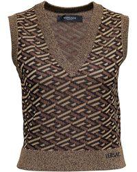 Versace Viscose Blend Vest With Monogram Print - Metallic