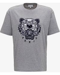 KENZO Tee Tiger Embossed - Grey