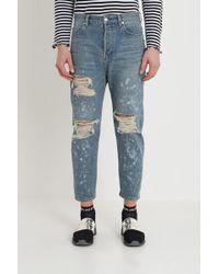 Balmain Jeans destroy - Blu