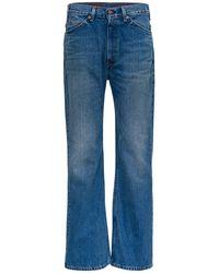 Valentino - Levi's® X Jeans - Lyst