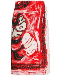 Marni - Wrap Skirt With Print - Lyst