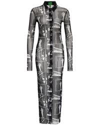 Trussardi Mesh Dress With Mosaic Print - Multicolour