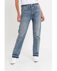 Helmut Lang New-crop Jeans - Blue