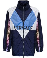 Versace Felpa in Nylon Blouson con Stampa Logo - Blu