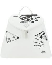 Prada White Nylon Signaux Backpack Nd