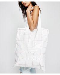 adidas - Shopper Deerupt White - Lyst