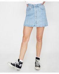 Insight - Sasha A-line Skirt Rival Blue - Lyst