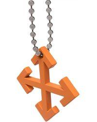 Off-White c/o Virgil Abloh Orange Arrows Keychain