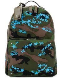 Valentino - Garavani Camouflage Star Print Backpack - Lyst