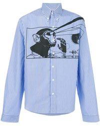 Prada - Striped Print Shirt - Lyst