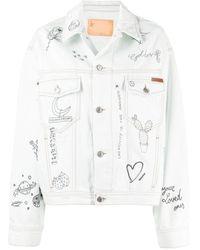 Golden Goose Deluxe Brand White Denim Jacket