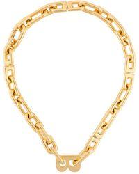 Balenciaga B Chain Necklace - Metallic