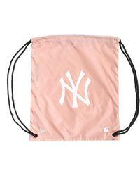 KTZ Mlb Gym Bag - Pink