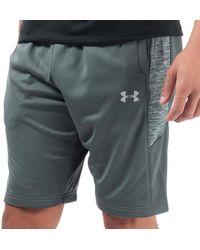 Under Armour Armour Fleece Shorts - Grey