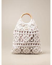 Twin Set Handbag - Multicolor