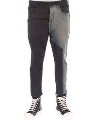 DRKSHDW by Rick Owens - Jeans Men - Lyst