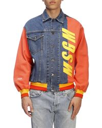 MSGM - Oversized Denim Jacket - Lyst