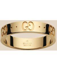 Gucci Jewel - Metallic
